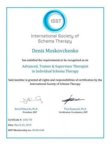 1042-ts trainersupervisor level certificate denis moskovchenko 250319 stranitsa 2