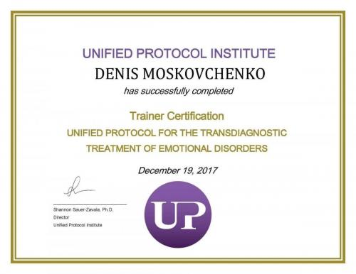 unified protocol instittute trainer certification